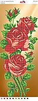 Пано ПМ 4024 Розы частичная зашивка