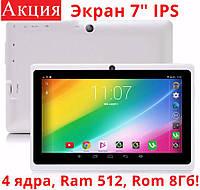 Американские планшеты iRULU eXpro x1