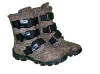 Кроссоваленки Зимняя обувь для охоты и рыбалки