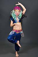 Детский карнавальный костюм ВОСТОЧНАЯ КРАСАВИЦА (синий) на 5,6,7,8,9,10,11 лет новогодний маскарадный костюм