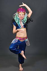 Детский карнавальный костюм ВОСТОЧНАЯ КРАСАВИЦА (синий) на 5,6,7,8,9,10,11 новогодний маскарадный костюм 329