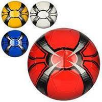 Мяч футбольный HT-0009 размер 5