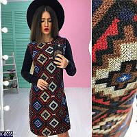 Платье K-8095