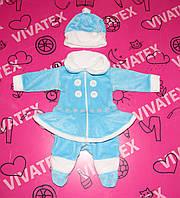 Комбинезон детский на новый год Снегурочка велюр