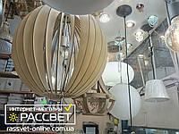 Подвесной светильник (люстра) Eglo 94765 Cossano
