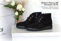 Женская обувь осень-зима 2017