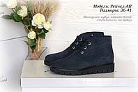 Женская зимняя обувь. ОПТ. Украина.