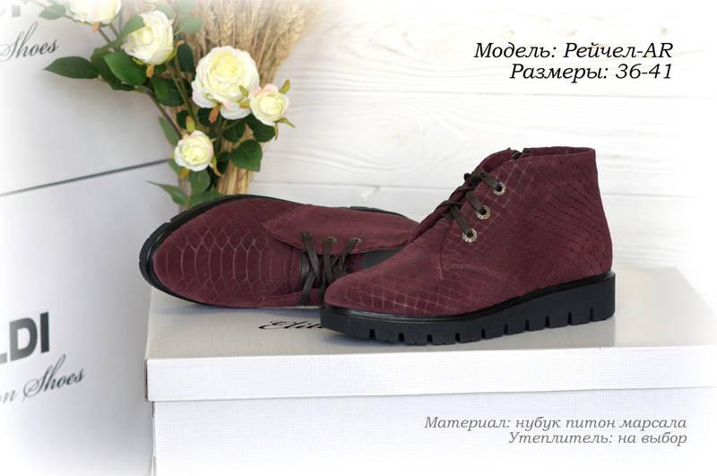 Стильная женская обувь. Украина., фото 1