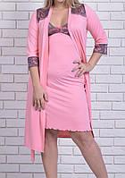 Пижама с халатом комплект женский домашний сорочка с кружевом вискозная