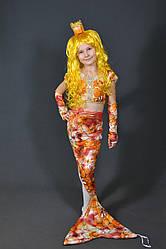 Детский карнавальный костюм РУСАЛОЧКА, РУСАЛКА, ЗОЛОТАЯ РЫБКА  (с париком 590 грн) на 5,6,7,8,9,10,11 лет 327