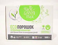 Green Max Eco порошок бесфосфатный для белых и цветных вещей 1000 г