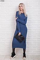 Длинное женское вязаное платье р.44-46 AR37340-1