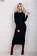 Длинное женское вязаное платье р.44-46 AR37340-3