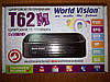 Т2 тюнер World Vision T62M DVB-T2 AC3. АКЦИЯ!!!