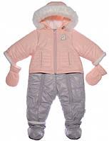 Зимний комбинезон-трансформер для девочки со съемным мехом, Garden baby