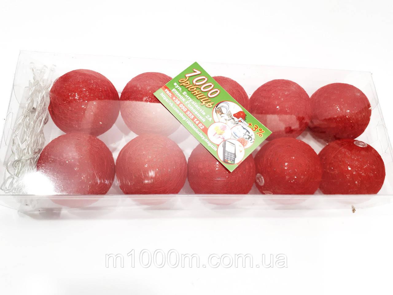 Гирлянда Хлопковые шарики Красная D-6 см, 1,7м. ТХ01622-6