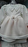 Платье с воротничком кремовое