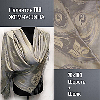 "Палантин TAH ""ЖЕМЧУЖИНА"" 70х180, шерсть+шелк, цв.1"