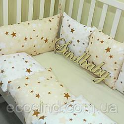 Бортики в кроватку Комплект №3
