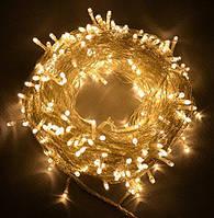 Гирлянда светодиодная 300 led белый теплый нить (гирлянда на елку теплая)