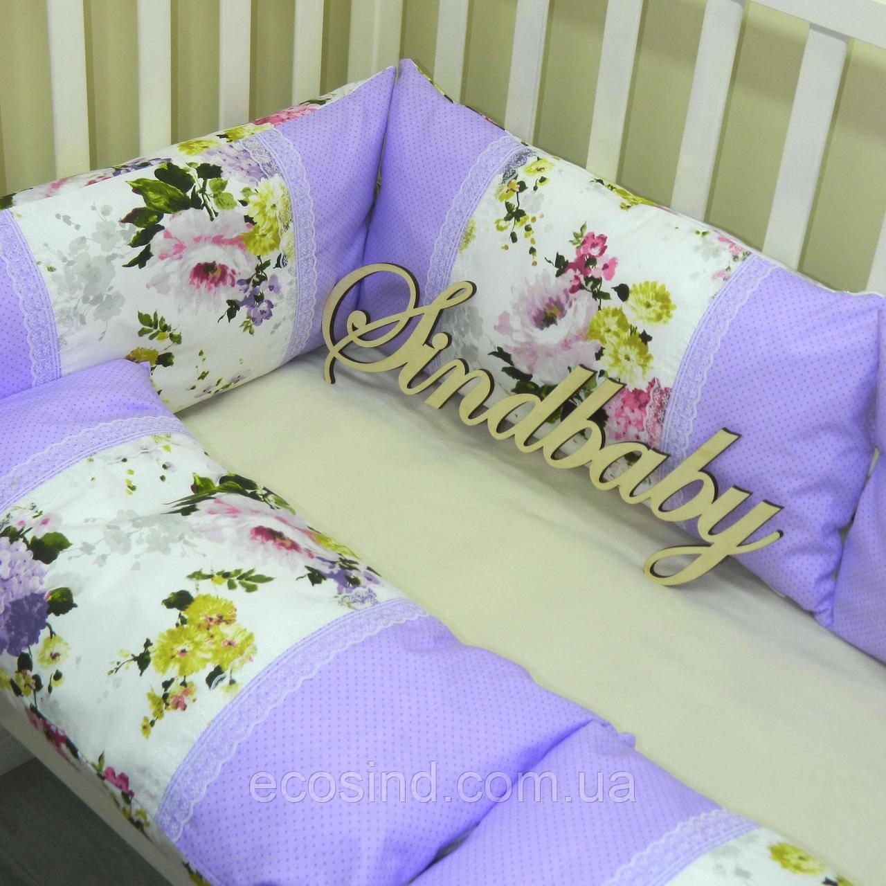 """Бортики подушки, комплект """"Цветы в сирени"""""""