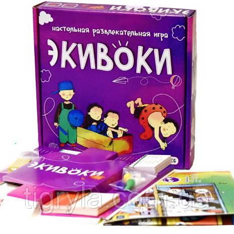 Настольная игра Экивоки для взрослых и детей