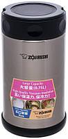 Пищевой термоконтейнер Zojirushi SW-FCE75XA 0,75л (стальной)