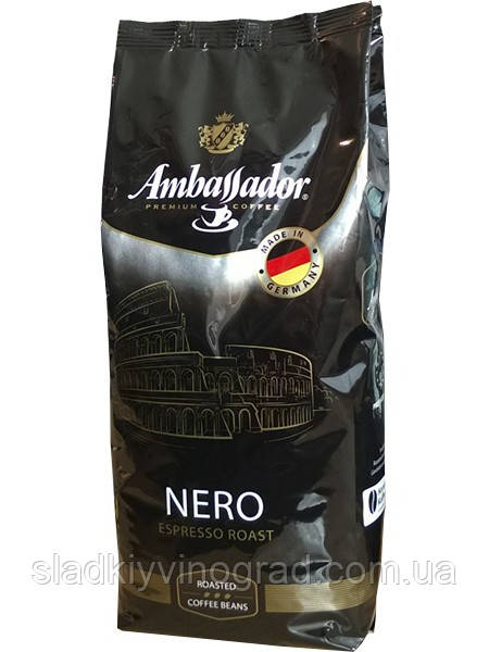 Кофе зерновой Ambassador Nero 1 кг.