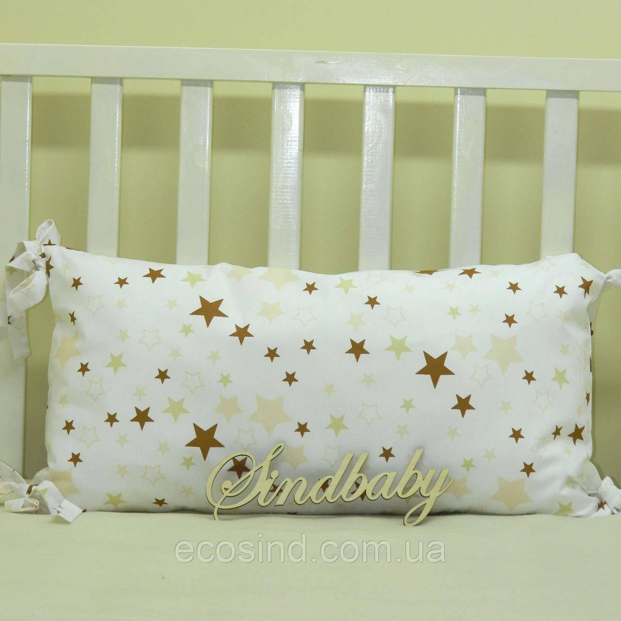 Бортики подушки в кроватку, Подушка 30х60 -40