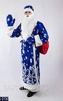 Карнавальный костюм ДЕД МОРОЗ для взрослых (рост 180-190см, р.52-54) взрослый новогодний костюм ДЕДА МОРОЗА