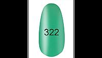 Гель лак kodi professional №322  8мл.