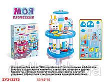 """Доктор стіл ZYB-B0899-2 """"Моя професія"""" з аксес і лялькою батар світло"""
