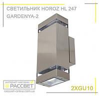 Фасадный светильник бра Horoz GARDENYA-2 настенный садово-парковый