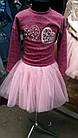 """Нарядный костюм на девочку кофта и юбка """"Сердечка"""""""