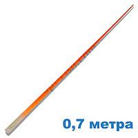 Хлыст (первое колено) цельный 0,7м оранжевый