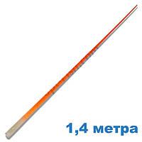 Хлыст (первое колено) цельный 1,4м оранжевый