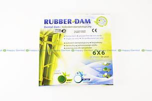 Платки для коффердама Rubber Dam Сerkamed (Церкамед)