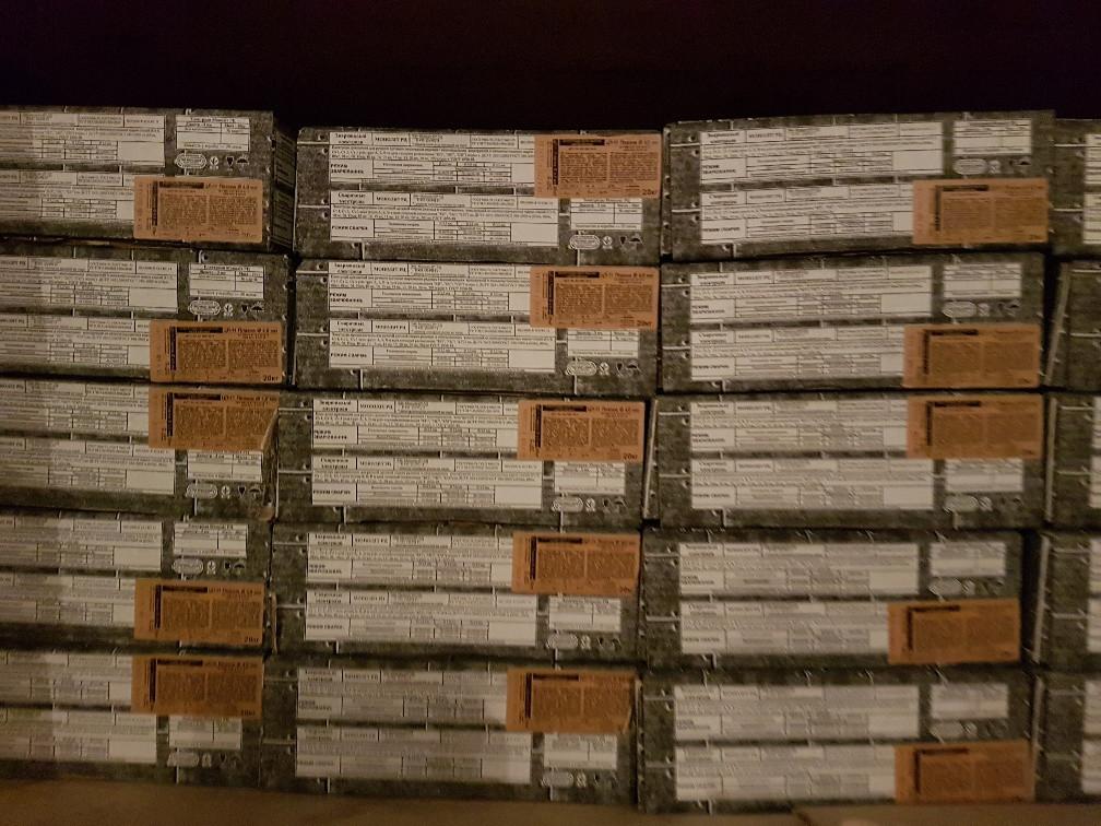 Електроди ЦЛ-11 Плазма TM Monolith ф. 4 мм