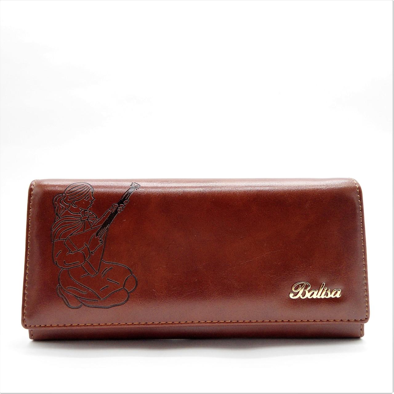 Женский кошелек BАLISА коричневого цвета с девушкой WPP-054403, фото 1
