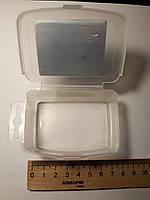 Коробка пластиковая средняя