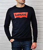 Мужская теплая кофта, свитшот, свитер Levi's. Отличное качество!