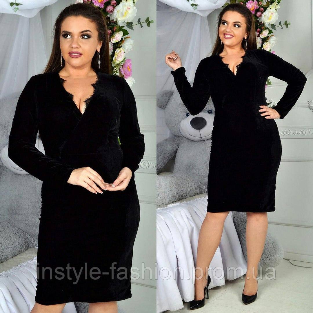 Красивое платье из бархата с поясом до 54 размера цвет черный