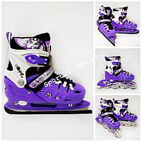 Раздвижные коньки-ролики Scale Sports S (31-34), М (35-38) Фиолетовые