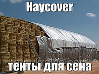 Тенты для сена тарпаулин HAYCOVER - 3х3