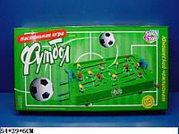 Футбол PLAY SMART 0702 кор.54*6*29 ш.к./24/(702)