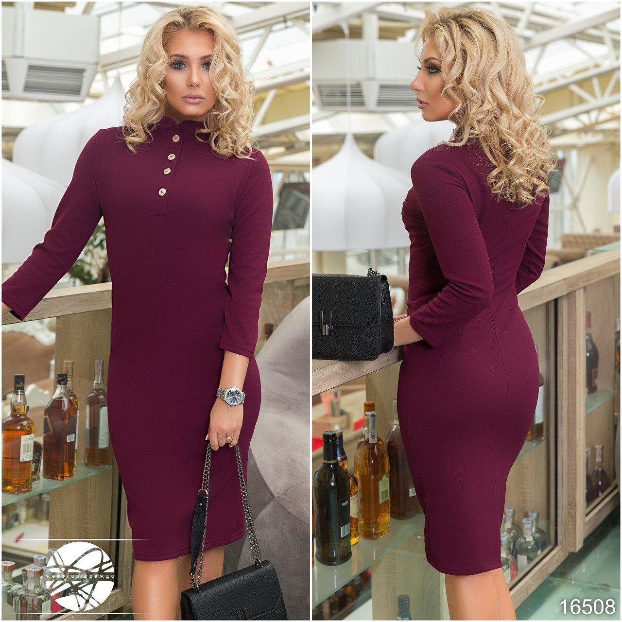 9cfc324b2d5 Женское платье миди бордового цвета с воротником-стойка. Модель 16508