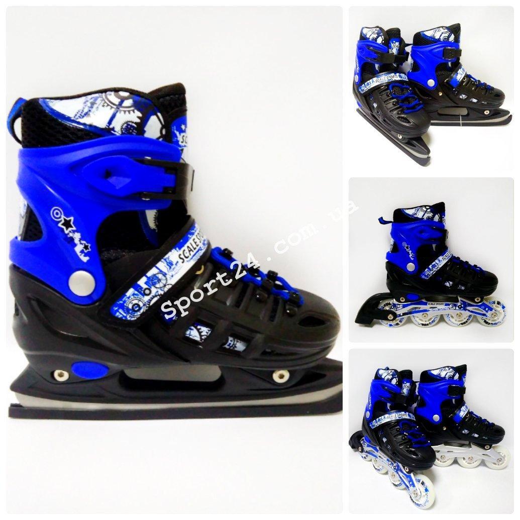 Раздвижные коньки-ролики Scale Sports S (31-34), М (35-38) L (39-42) Синие
