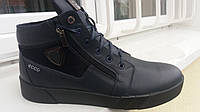 Зимняя стильная обувь ecco