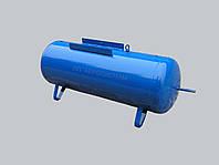 Ресивер воздушный объемом 125л (0,125м.куб.) вертикальный/горизонтальный (Р 125.370, РВ 125.370)