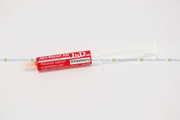 Jen-Relief (Джен-Релиф) аппликационная анестезия 5 мл